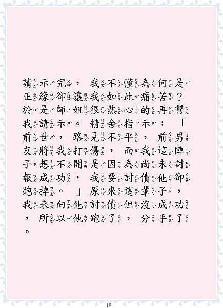 09-2文.jpg