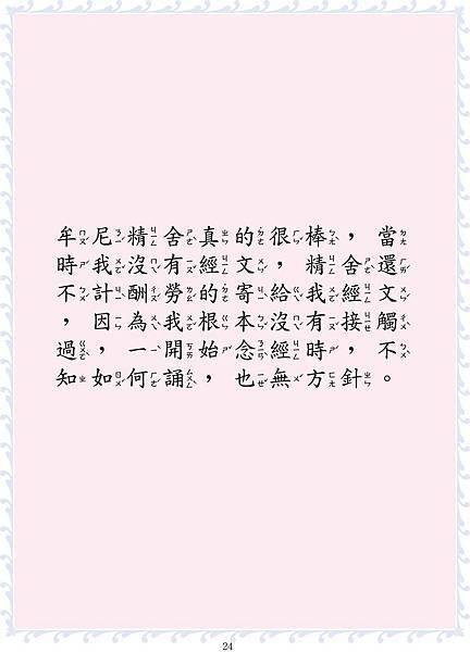 12-2文.jpg