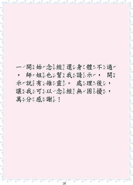 13-2文.jpg