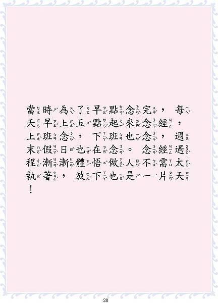 14-2文.jpg