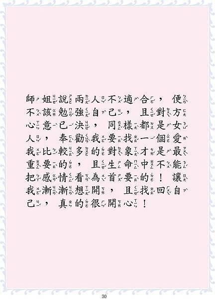 15-2文.jpg
