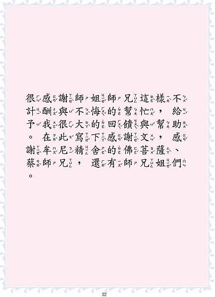 16-2文.jpg