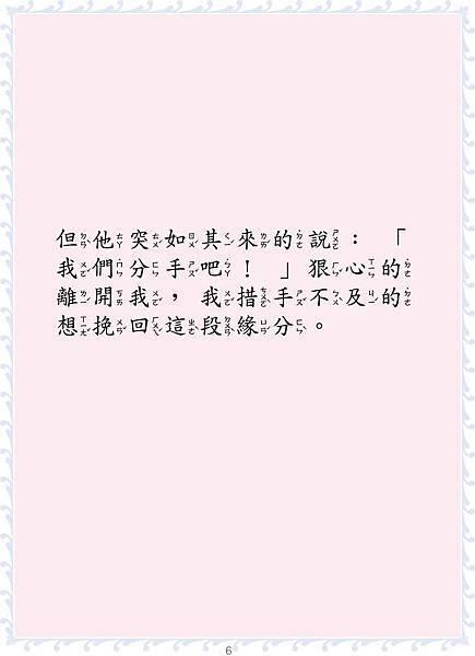 03-2文.jpg