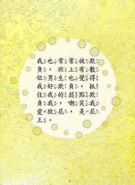 02-2文.jpg