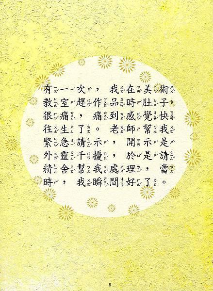 04-2文.jpg