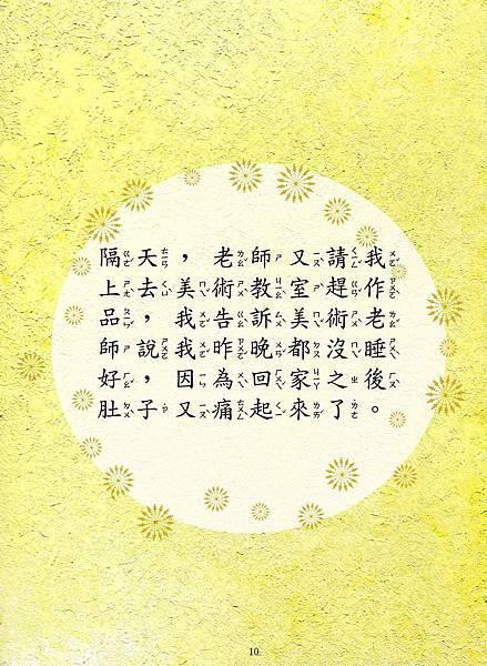 05-2文.jpg