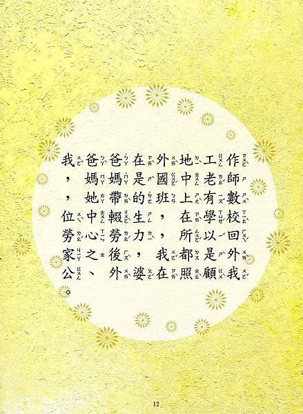 06-2文.jpg
