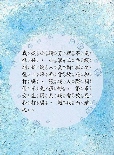 01-2文.jpg