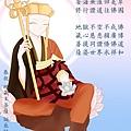 地藏王菩薩聖誕日_170917_0002.jpg