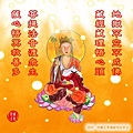 地藏王菩薩聖誕日_170917_0003.jpg