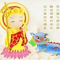 地藏王菩薩聖誕日_170917_0005.jpg