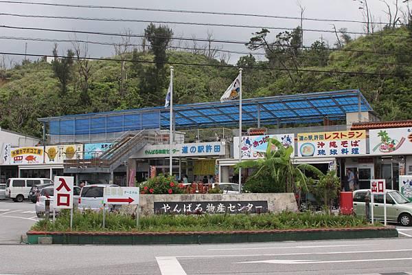 break-沖繩自由行景點-沖繩景點推薦-親子-美麗水族館特惠門票可於許田休息站購買