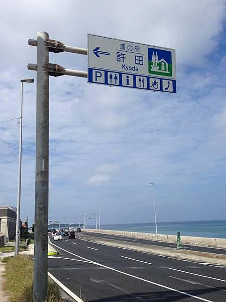 break1-沖繩自由行景點-沖繩景點推薦-親子-美麗水族館特惠門票可於許田休息站購買