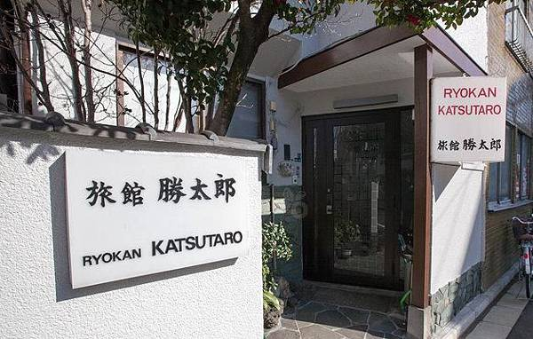 京都酒店推薦_tatami日式客房_ryokan4.JPG