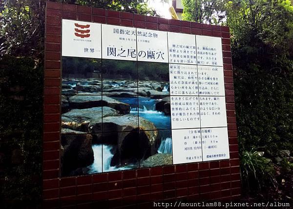 九州自駕遊6日5夜行程_關之尾淹3