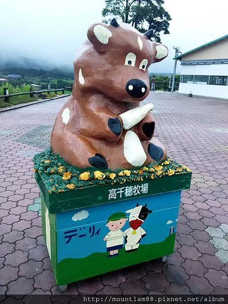 九州自駕遊6日5夜_高千穗牧場