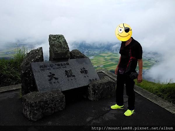 九州行程景點住宿_九州自由行_大觀峰4