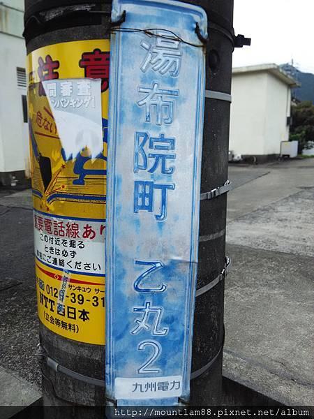 九州行程景點住宿_九州自由行_由布院