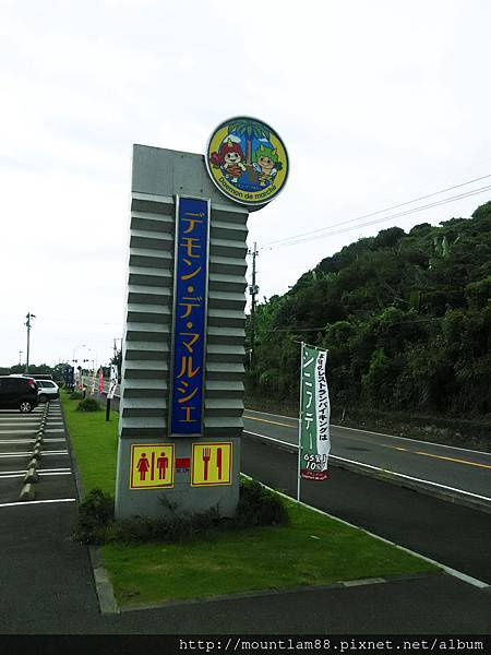 九州行程景點住宿_九州自由行_宮崎