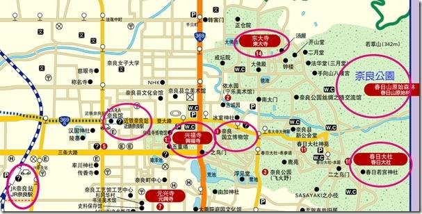 奈良懶人包_奈良一日遊map