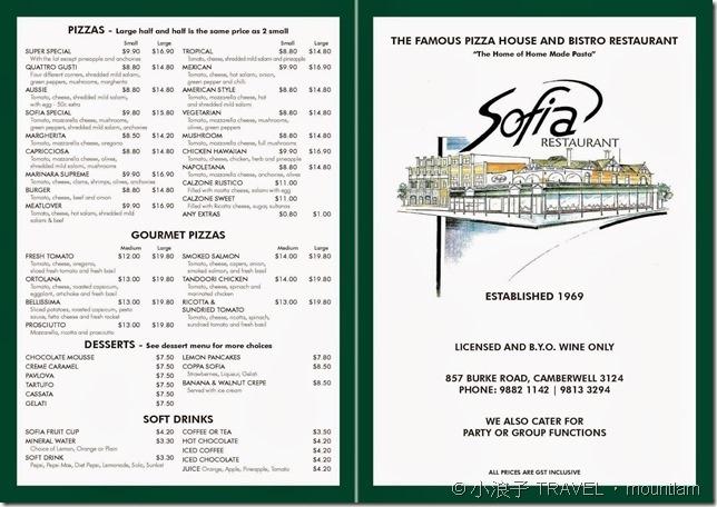 墨爾本附近推薦的餐廳菜單1