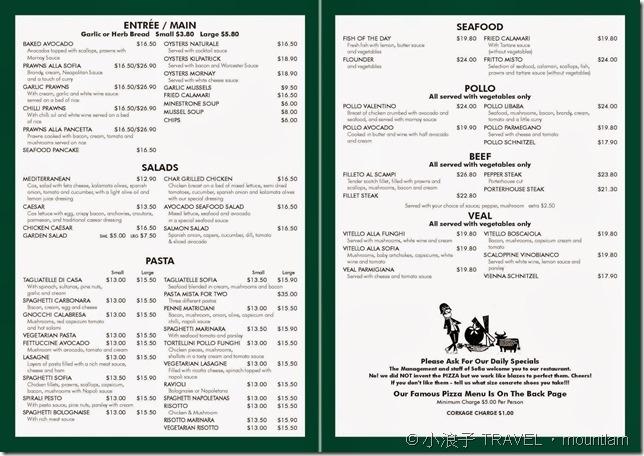 墨爾本附近推薦的餐廳菜單2