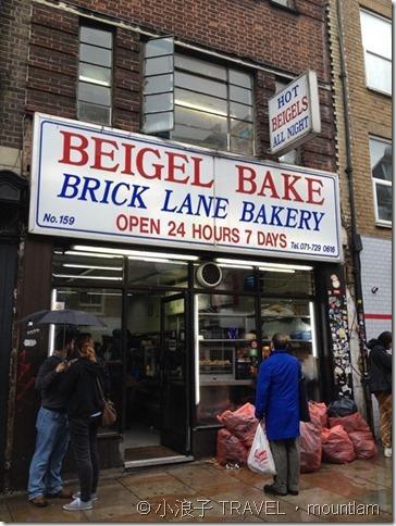 -Beigel-Bake3