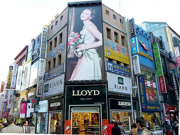 首爾自由行購物點