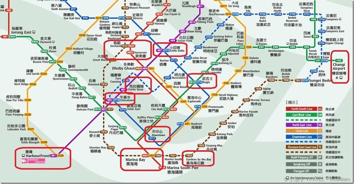 新加坡自由行 MRT 路線圖