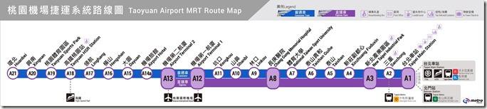 I08-1U_A13車行方向路線圖一組2張每張47x150xR1cm