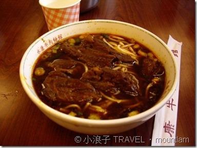 台北自由行_永康街牛肉麵2