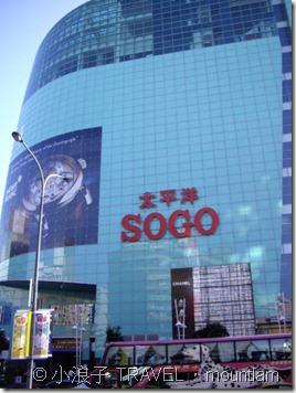 台北自由行_購物2