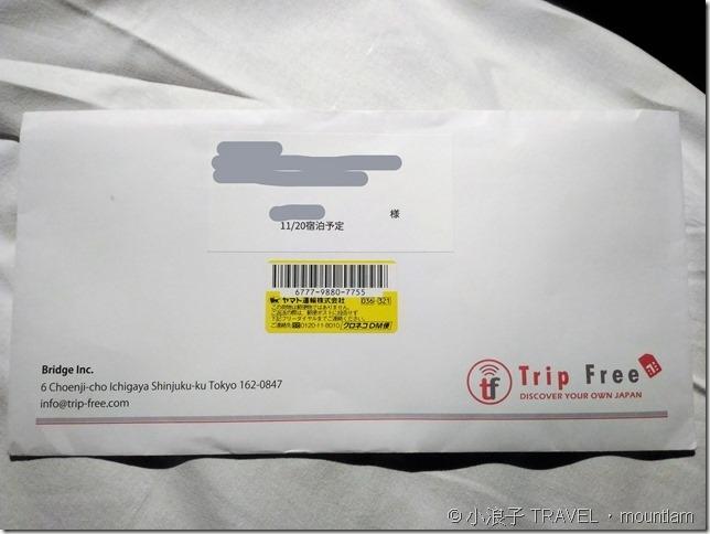 日本免費SIM卡_日本免費上網卡_trip free sim card_04