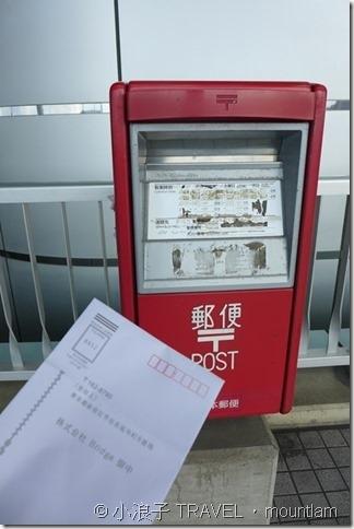 日本免費SIM卡_日本免費上網卡_trip free sim card_011