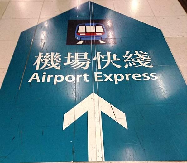 香港機場快綫