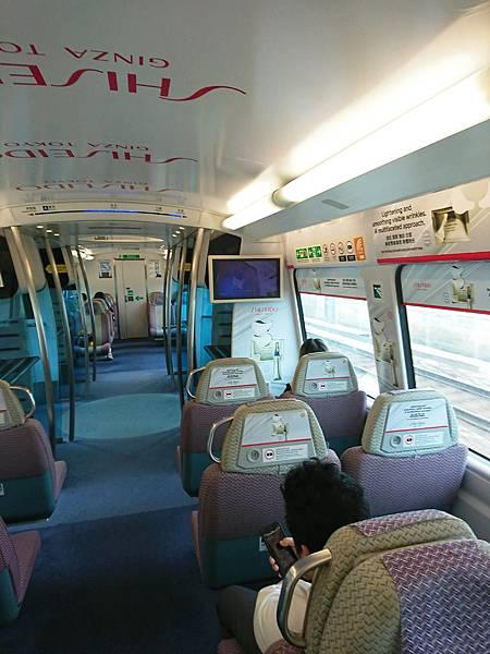 機場快線青衣站車廂2