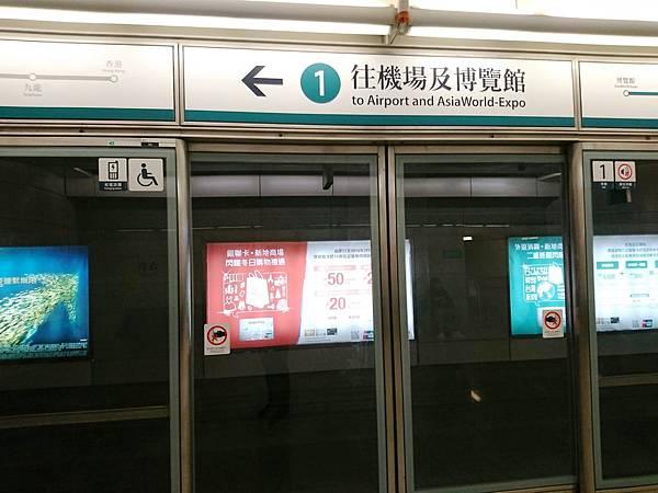 機場快線青衣站月台