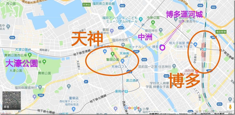 福岡自由行行程地圖