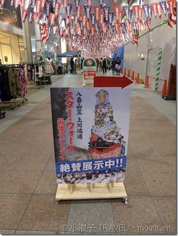 福岡景點川端商店街