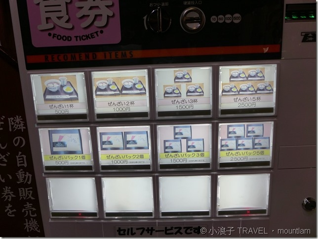 福岡自由行景點川端商店街