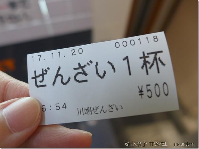 福岡自由行景點川端商店街2