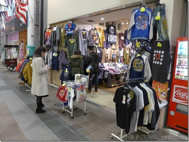 福岡自由行景點川端商店街紅豆湯6