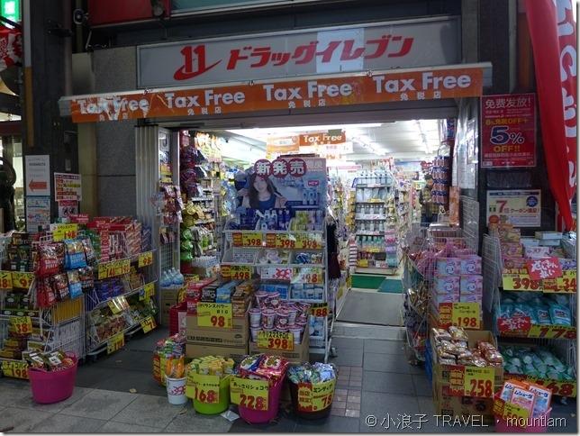 福岡川端商店街便宜藥妝2