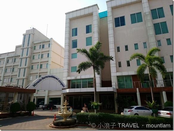 曼谷機場酒店02