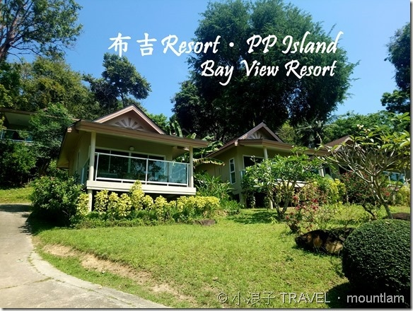 布吉Resort推介_PP島Resort_Phi Phi島住宿_PP島度假村推薦_Bay View Resort_01