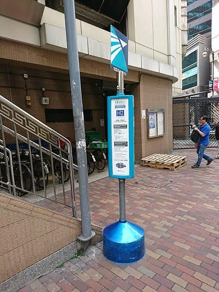 機場快綫免費穿梭巴士H2車站2富薈上環酒店