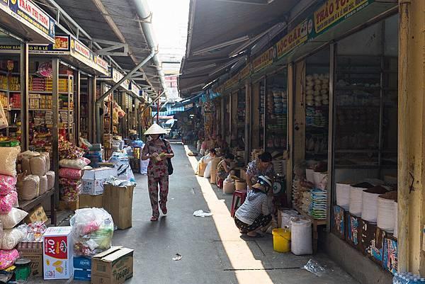 峴港昆市場 Con Market