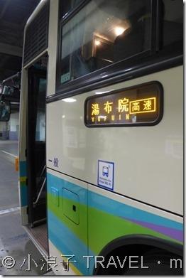 博多由布院巴士預約_福岡去由布院巴士_博多去由布院巴士_010