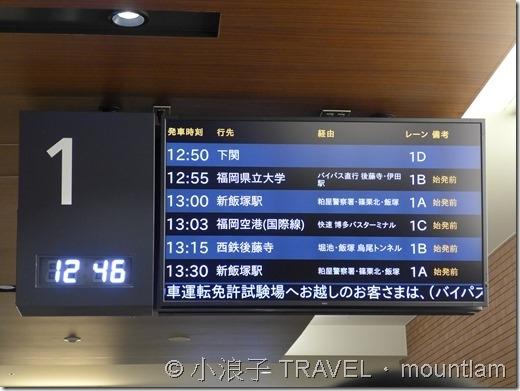 西鐵天神高速巴士總站乘車_天神巴士總_網上預約車票sunq pass_由布院巴士預約車票_06