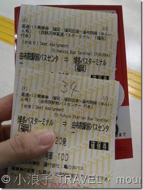 博多由布院巴士預約_福岡去由布院巴士_博多去由布院巴士_08
